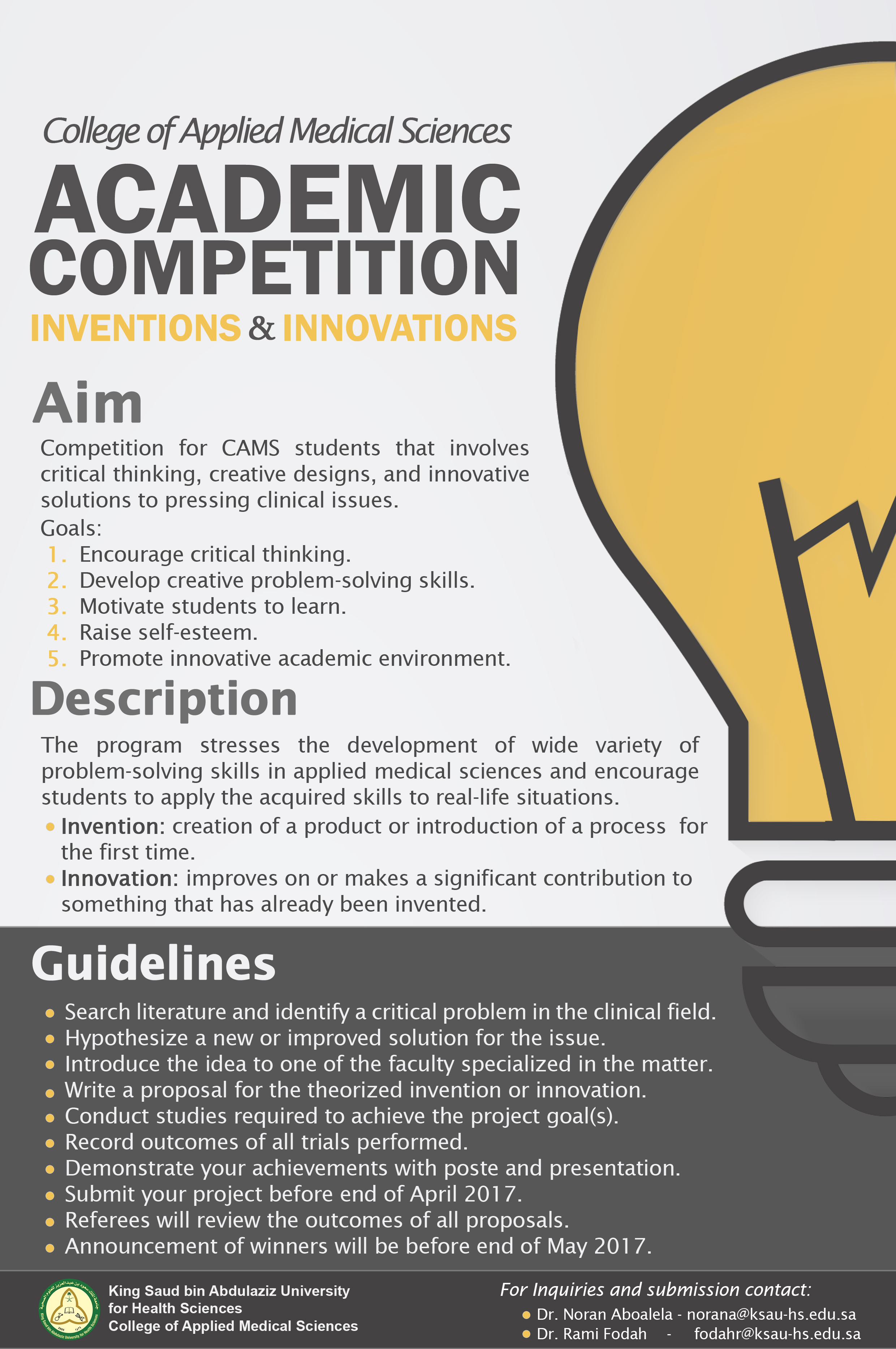 AcademicCompetitionPoster2